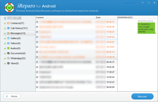 how can i text a pdf file android