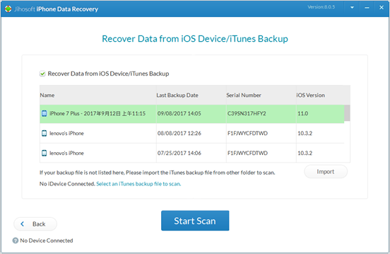 Restore Deleted Text Messages from iTunes Backup
