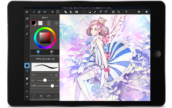 MediBang Paint is one of the best free Drawings Apps For Creative Android Users.