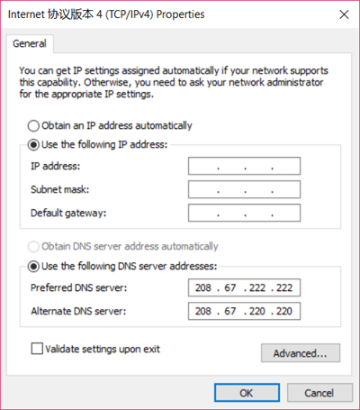 How to Manually Change IP Address in Windows