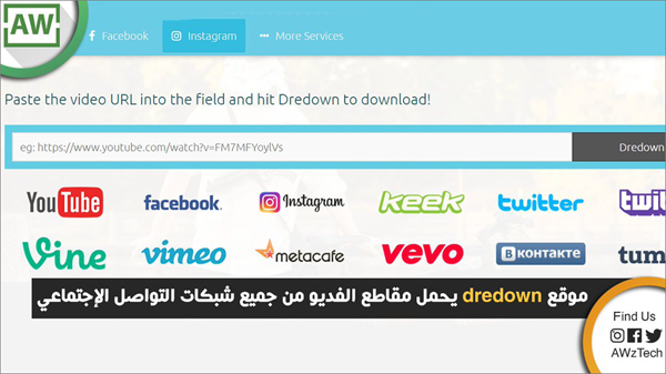 Dredown is one of best Instagram Video Downloaders for Android and PC.