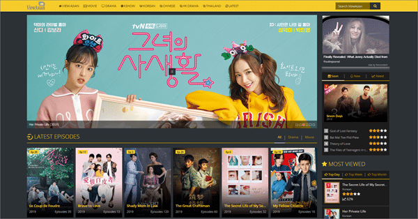ViewAsian is one of the best sites like KissAsian to watch asian movies/drama.