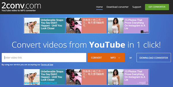 2Conv.com is one of the best free online YouTube to MP3 converters.