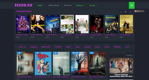 SeeHD is one of the best free online movie streaming sites.