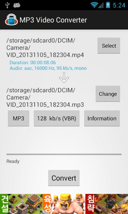 Springwalk Works developed MP3 Video Converter for converting URL to MP3 files for Android devices.