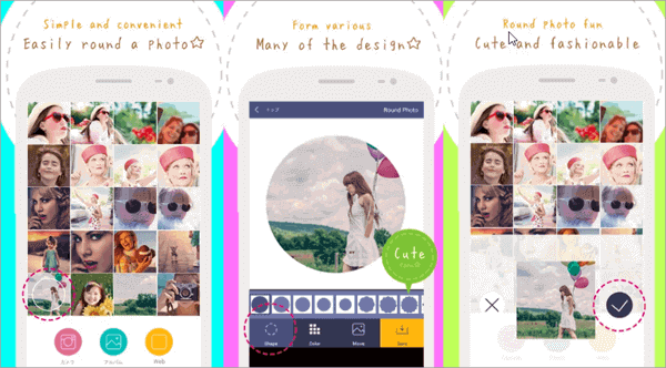 Round Photo is one of the best Android free photo crop apps for cutting out pictures in a circular form factor.