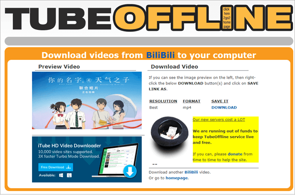 TubeOffline is another online video downloader that you can use for downloading bilibili videos.