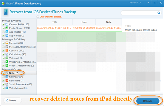Retrieve Deleted Notes on iPad without Backup