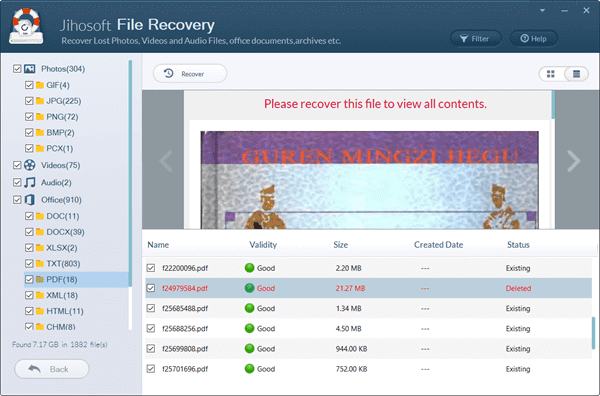 Jihosoft File Recovery is not free, but you will preview all the found files before recovery.