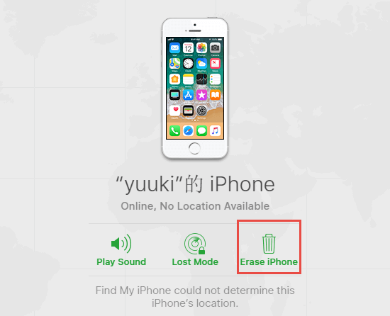 Unlock Disabled iPhone without iTunes (iCloud Way)